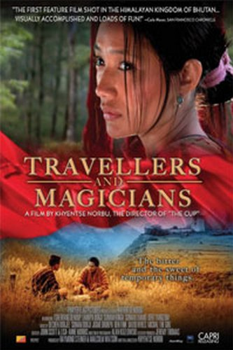 travelers-and-magicians-usa-dvd