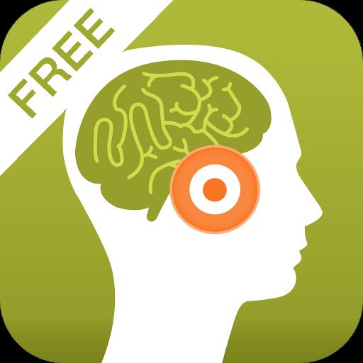 Effektive Schlaf-hilfe (Gehirn Trainer: 10 beste Wege zum besseren Gedächtnis, Lernen, Konzentration, Entspannung, Schlaf und mehr mit Chinesischen Massagepunkten - FREE Trainer)