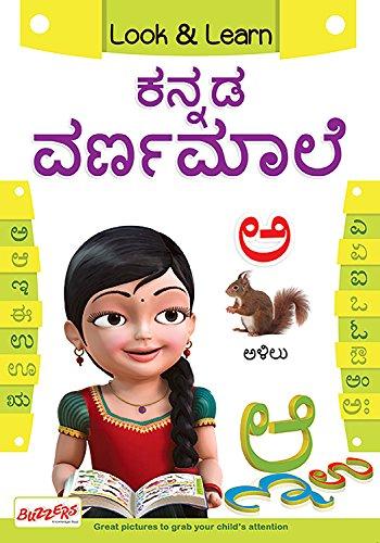 Look & Learn : Kannada Alphabets