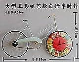 Y-Hui, so dass die Alten Eisen Fahrrad Wanduhr Bar Cafe Wand Dekoration Basteln, Andere, Grosse Farbe Fahrrad