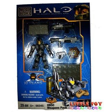 Mega Bloks HALO UNSC waffens Pack III - 96946 includes silber CBQ Spartan Lego Halo 3