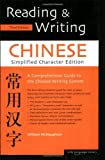 Reading & Writing Chinese Simplified Character Edition