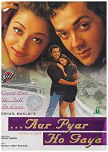...Aur Pyaar Ho Gaya [UK Import]