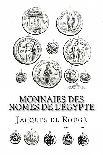 Monnaies des nomes de l'Égypte
