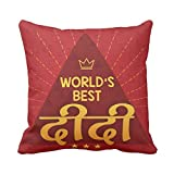 TYYC New Year Gifts for Sister, Worlds Best Didi Printed Single Cushion Cover- 12x12 inches