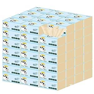 HHYK 45 Packs, Paper Full Box, Household Sanitary Napkins, Napkins