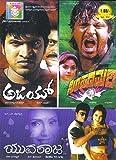 Ajay/Simhadha Mari/Yuvaraaja (3-in-1 Mov...