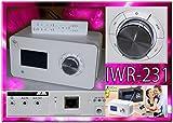 Internetradio WLAN Radio IWR-231 in weiss für bis zu 18000 Radiosendern