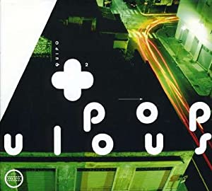 Populous In concerto