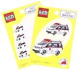 Pioneer Tomica Applikation Namensschild-Set HR02 Mobile-Krankenwagen (Japan-Import)