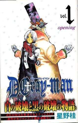 D. Gray-Man, Vol. 1 Cover Image
