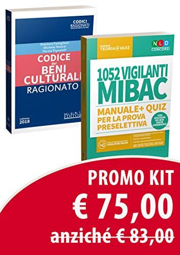 Kit: 1052 vigilanti MIBAC. Manuale e quiz per la prova preselettiva-Codice dei beni culturali ragionato. Con espansione online. Con software di simulazione