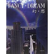 Fancy Dream