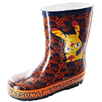 Boys Kids Novelty Moshi Monsters Wellies Wellington Rain Boots UK1 Orange
