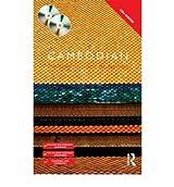 [(Colloquial Cambodian )] [Author: David Smyth] [Jan-2008]