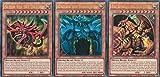 Ägyptisches Götterkarten-Set - Egyptian Gods - Slifer der Himmelsdrache (LDK2-DES01), Obelisk der Peiniger (LDK2-DES02), Der geflügelte Drache von Ra (LDK2-DES03) - Deutsch - German