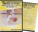 Jerry petitgoue mit-Futterstation–Basketball-Stufen 1–4, (DVD)