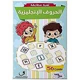 لعبة مطابقة الحروف الإنجليزية Learn Arabic thick Flash Cards Matching game