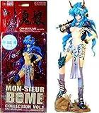 Kaiyodo Mon-Sieur Bome Vol.1 Oni-Musume She Devil Blue Devil Statue Figure