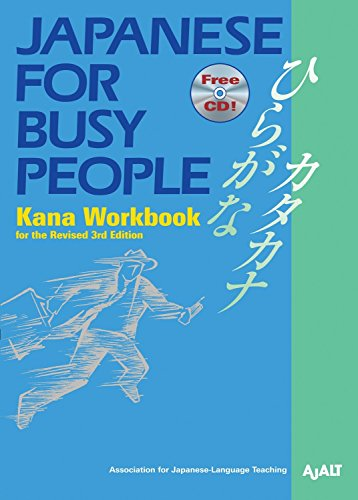 Japanese For Busy People Kana Workbook por AJALT