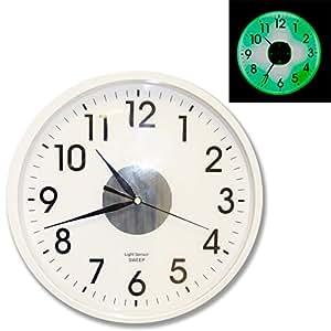 """Horloge Lumineuse Détecteur d'Obscurité - """"Sweept Movement"""" Silencieuse"""