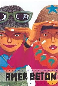vignette de 'Amer béton (Taiyō Matsumoto)'