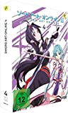 Sword Art Online - 2.Staffel - Vol. 4 [2 DVDs]