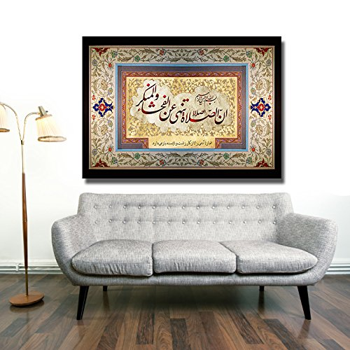 Halal-Wear Islamische Leinwandbilder Dekoration Fotoleinwand Keilrahmen Fertig aufgespannt Allah Koran Ramadan Muhammed (60 x 40 cm, Das Gebet)