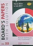 Book Keeping & Accountancy - TPS 12th HSC Board Papers with Solution