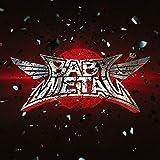 Babymetal: BABYMETAL (Limited Edition) (Audio CD)