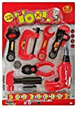 #7: FunBlast Tool Kit Set Toys for Kids, Pretend PlaySet, Pretend Toolbox Construction Tools, Role Play Engineer Workshop Tool Kit for Kids