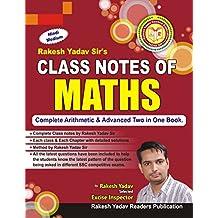 Amazon in: rakesh yadav - Science & Mathematics / Higher Education