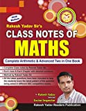 #8: Class Notes of Maths (Hindi, Handwritten Notes)