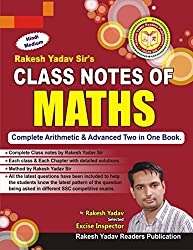 Class Notes of Maths (Hindi, Handwritten Notes)