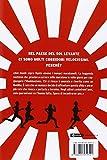Image de L'arte giapponese di correre