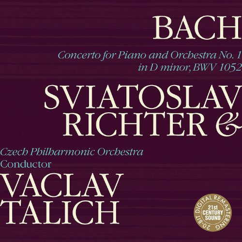 Piano Concerto No. 1 in D Minor, BWV. 1052: I. Allegro (Rest-dienste)
