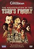 Assassination Of The Tsar's Family [DVD]