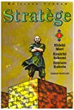Stratège, tome 1