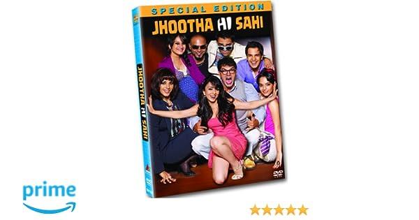The Jhootha Hi Sahi 2 Full Movie In Hindi Download Hd