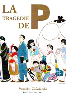 La Tragédie de P Edition simple One-shot