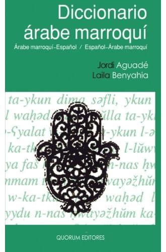 Diccionario Árabe Marroquí