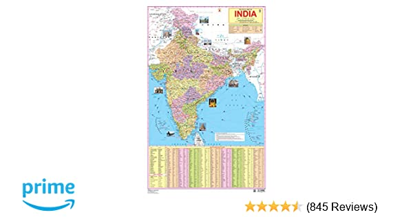 Buy India Map Book Online at Low Prices in India | India Map