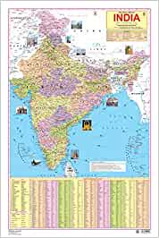 Buy india map book online at low prices in india india map flip to back flip to front sciox Image collections