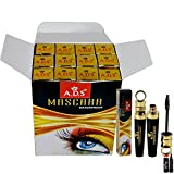 ADS Waterproof Mascara Pack of 12 With f...