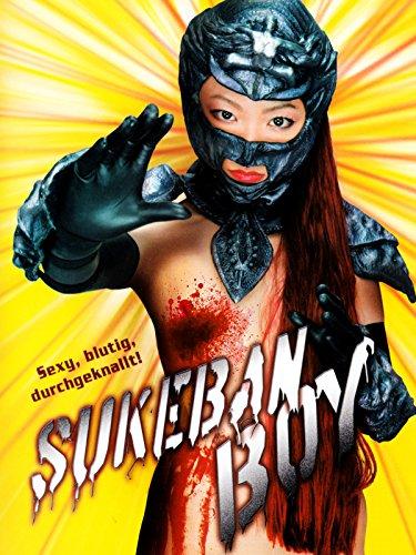 Sukeban Boy (Schule Asiatische)