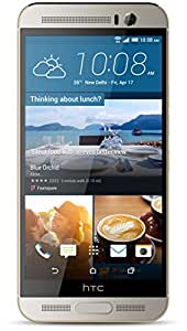 HTC Desire 828 Dual SIM 16GB (Dark Grey)