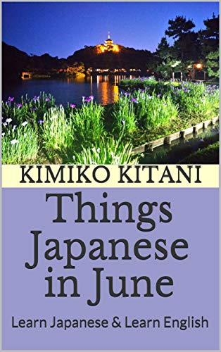 Things Japanese in June: Learn Japanese & Learn English (English Edition)