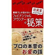 syoseki (Japanese Edition)