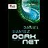 DARKNET (Die DAEMON-Romane 2)