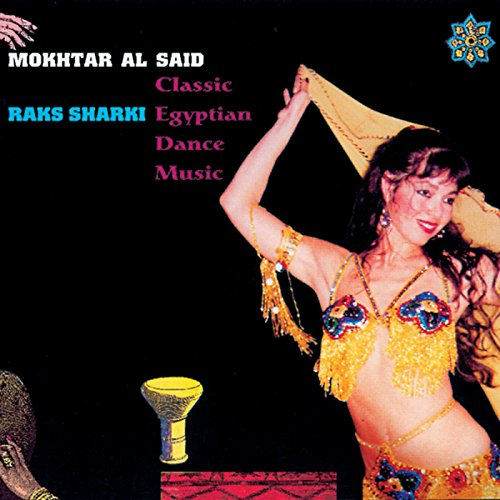 Raks Sharki [Vinyl LP] [Vinyl LP]